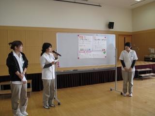 20111110sonjin5.jpg