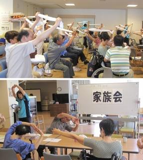 20120916kazoku4.jpg