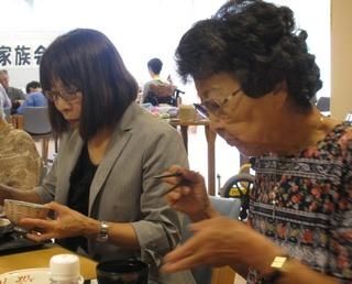20120916kazoku5.jpg