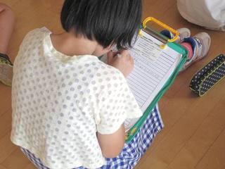 20160609 大渕第一小学校 008.jpg