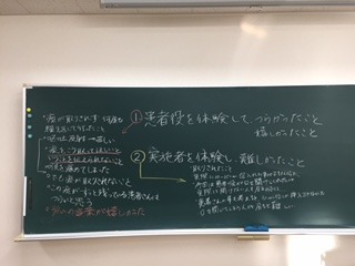 富士リハ6.JPG